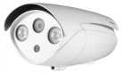 BL-CS7200IB-PWL-I3SG 2 MP HD IR-Bullet Camera